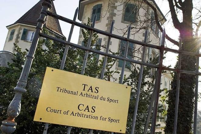Решения Спортивного арбитражного суда