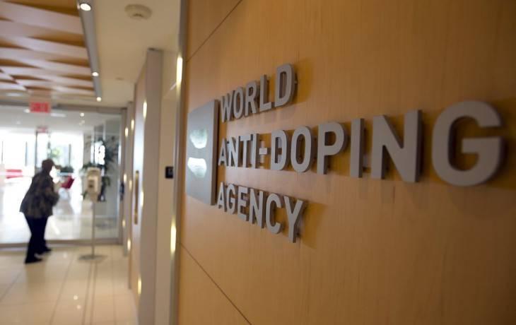ВАДА обсудит прогресс РФ в борьбе с допингом