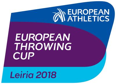 Кубок Европы по метаниям: выступят шестеро наших