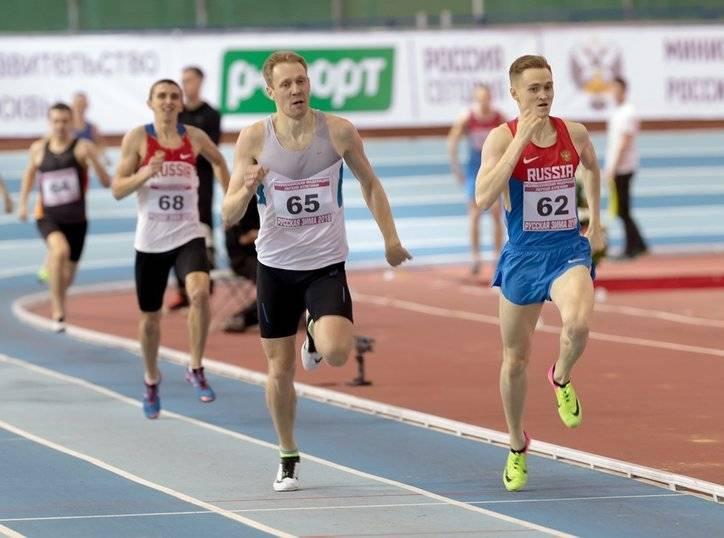 Чемпионат России: мужчины, бег на 200, 400 и 800 м