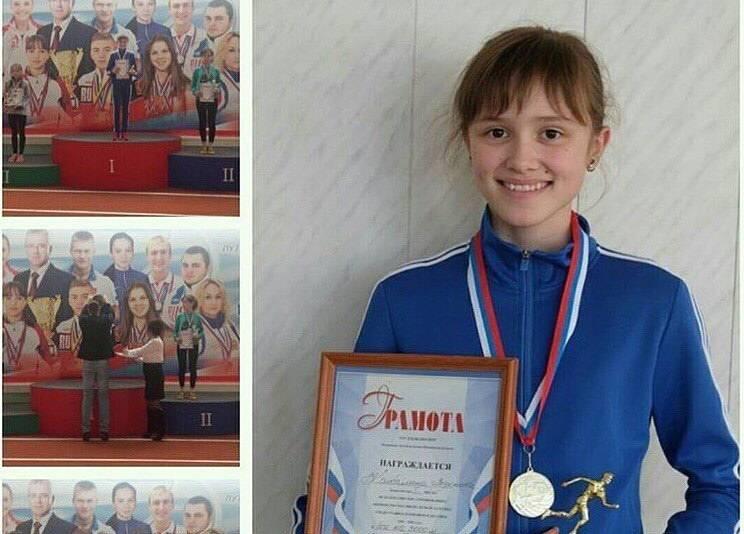 1000 талантов: Вероника Комбалина