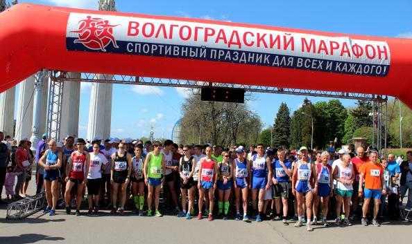 Чемпионат России по марафону: онлайн-трансляция