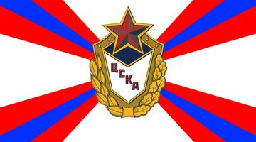 ВФЛА поздравляет ЦСКА с 95-летием