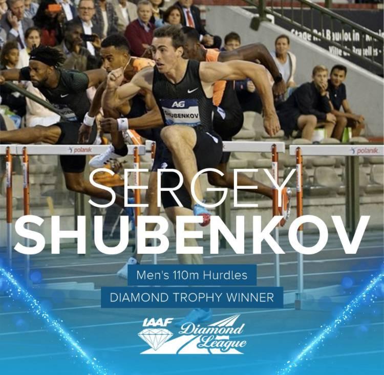 Шубенков: 12.97 и победа в Брюсселе