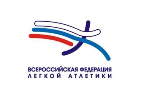 Заявки на участие в международных стартах