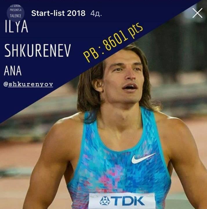 Илья Шкуренев: пока седьмой в Талансе