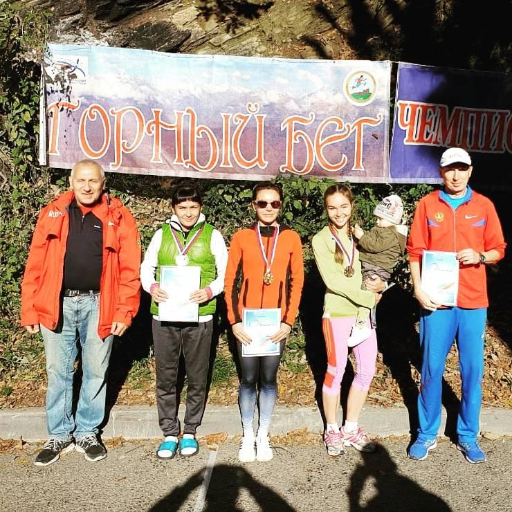 Соревнования по горному бегу: результаты