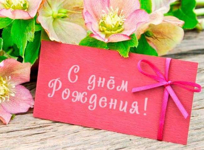 Поздравляем Наталью Петрову