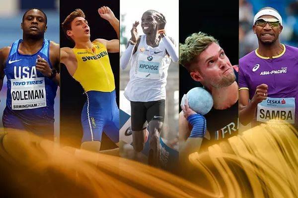 Финалисты премии «Лучший спортсмен года по версии ИААФ»