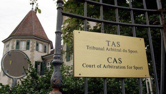 Дисквалификации: подача апелляций