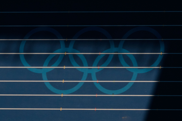 Расписание легкоатлетического турнира ОИ 2020