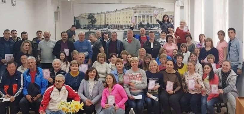 Ростов-на-Дону: судьи тоже готовятся к сезону