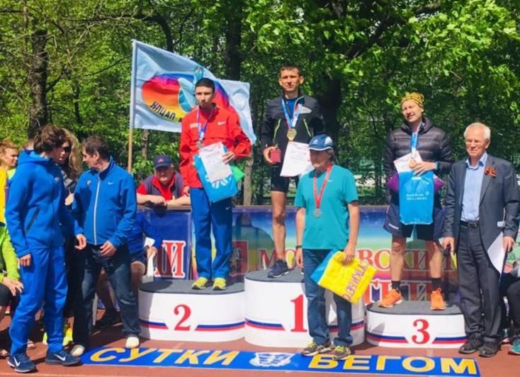 Чемпионат России по суточному бегу: результаты