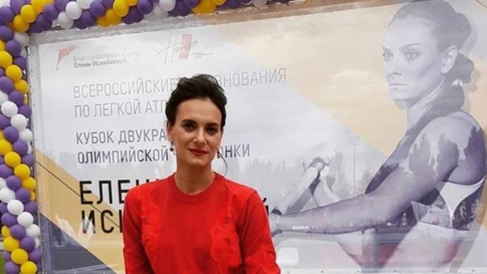 Поздравляем Елену Исинбаеву