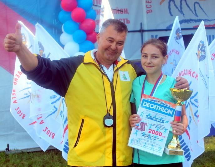 1000 талантов: Дарья Ильина