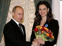 Елена Исинбаева награждена орденом Почета