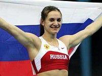 Утвержден рекорд Елены Исинбаевой