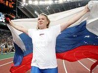 Три победы россиянок в Германии