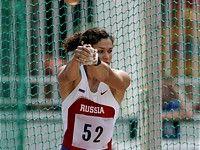 Татьяна Лысенко покоряет Остраву