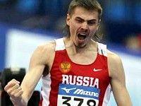 Ярослав Рыбаков готовится к олимпийскому сезону