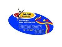 9 мая ходоки со всего мира соберутся в Чебоксарах