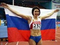 Татьяна Лебедева – спортсменка 2007 года по версии премии «СЛАВА»