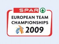 Португалия примет первый в истории командный чемпионат Европы