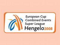 Россиянки занимают второе место на Кубке Европы по многоборьям