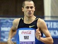 Юрий Борзаковский — капитан сборной России
