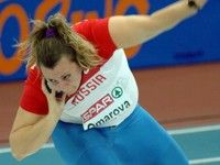 Авдеева и Омарова в финале толкания ядра