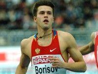Евгений Борисов – лучший результат забегов