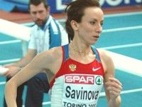 Савинова: «хотела пробежать с флагом России»