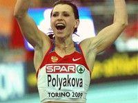 Евгения Полякова: «перед стартом видела хорошие сны!»