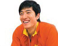 Лю Сян выйдет на старт в июне