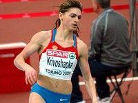 Антонина Кривошапка: «чтобы не затолкали, нужно бежать первой»