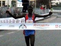 Турин ждет воскресного марафона