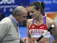 Елена Исинбаева: «Рекорды в этом году будут обязательно»