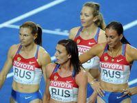 Женская  эстафета 4х400 в финале