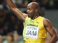 Ямайка победила, рекорд устоял