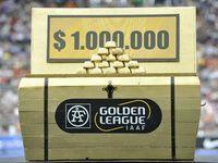 Золотая лига в формате HD