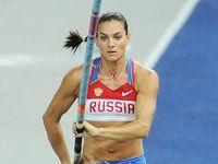 Елена Исинбаева  — в комиссии спортсменов ЕОК!