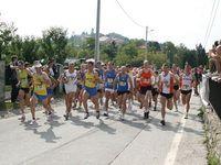 Чемпионат Мира по горному бегу среди ветеранов — 650 участников