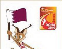 В Дохе все будет по-новому