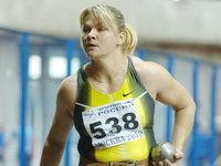Ольга Иванова впервые выиграла чемпионат страны