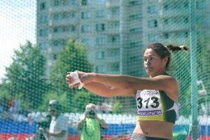 Чемпионат России по длинным метаниям
