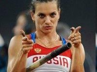 Исинбаева выиграла, но рекорд устоял