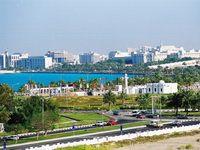 Вести из Дохи