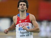 Травма не дала Погорелову продолжить соревнования