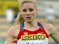 Полякова и Кацура бегут дальше