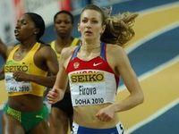 В финале бега на 400 метров — одна Фирова